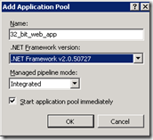 Application pool creation screen